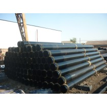 api seamless steel pipe manufacturer for sale