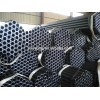 high quality black erw mild steel scaffolding pipe weights