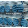 hot dip galvanized steel pipe price of steel galvanized pipe