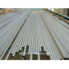 Q195 Q235 scaffolding pipes in stock