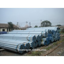 building material fencing galvanized steel pipe manufacturers china in stock