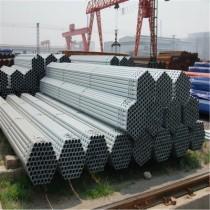 ASTM A53 B SCH40 6MTR
