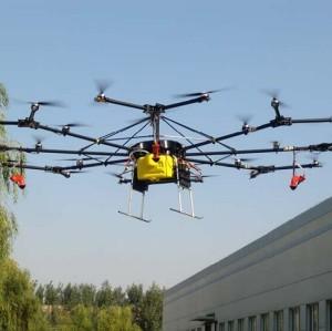 Unmanned aircraft  spray   sprayer plane Multi-rotor aircraft sprayer  Remote control aircraft spray  Unmanned helicopter uav Sprayer