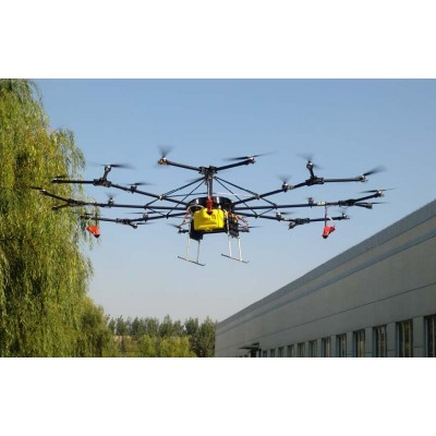 Unmanned aircraft  spray   sprayer plane Multi-rotor aircraft sprayer  Remote control aircraft spray  Unmanned helicopter uav Sprayer