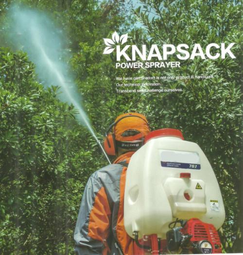 Knapsack Power Sprayer power sprayer gasoline powered sprayrer petrol sprayer tu-26