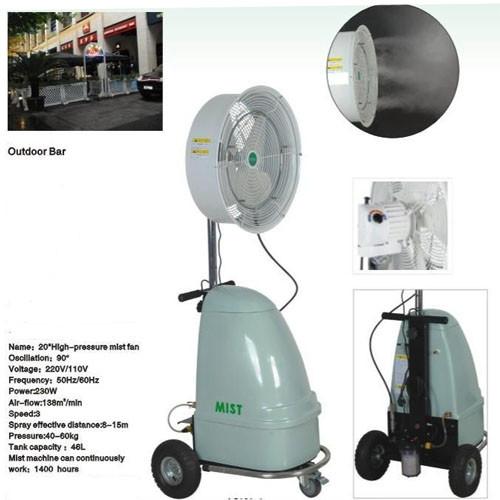 humidifier fan higher pressure fan misting fan