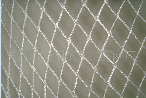 Anti-insectos Net