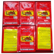 rodenticide rat and mouse chemicals