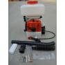 STIHL model mist blower Sprayer Stihl SR 420 Backpack power  sprayer
