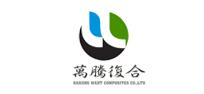 Nanjing Want Composites Co., Ltd