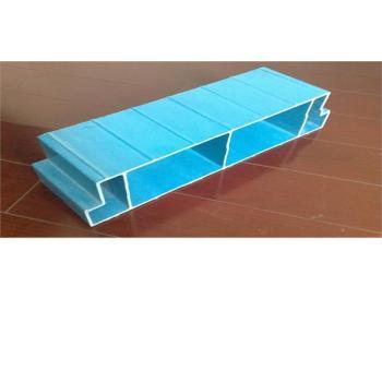 FRP Plank
