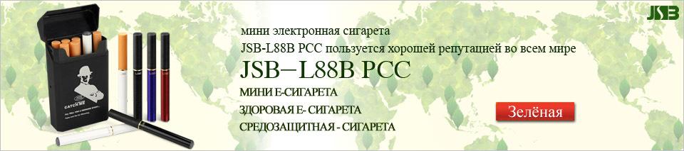 ООО Цзе Шибо научно-техническое г. Шэньчжэнь