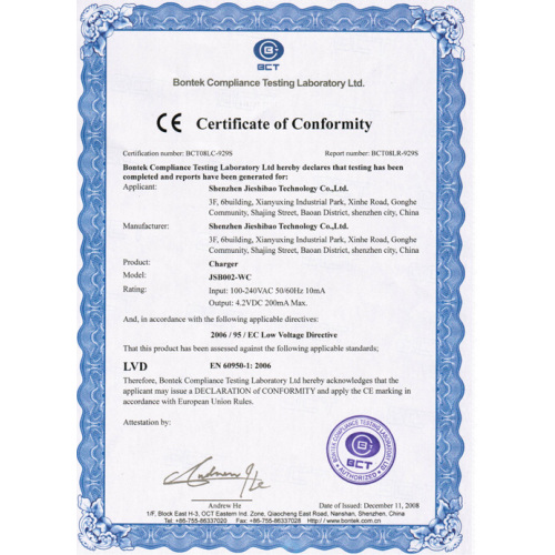 certificate of conformance template word - definition certificate of conformance video search