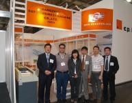 شركة محدودة سوي بوي هانغتشو للحاسبات الألية التجارية