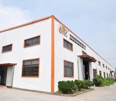 Hangzhou Supu Business Machine Co., Ltd.