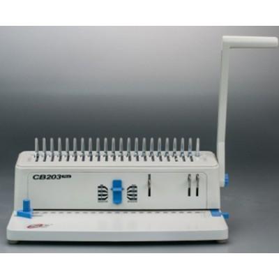 Adjustable pins manual comb binding machine