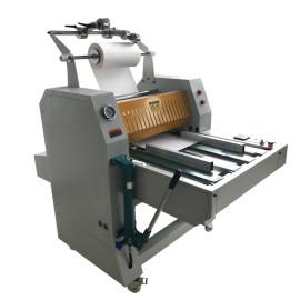 Professional hydraulic roll laminator HL-520