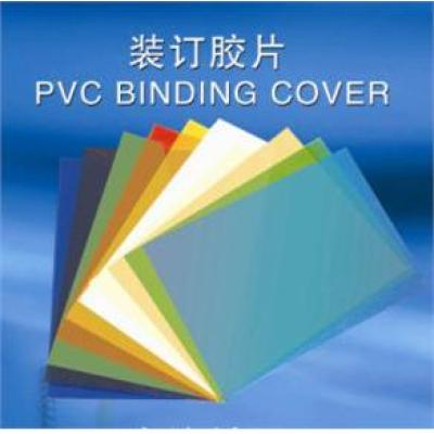 la cubierta de PVC