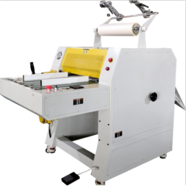 Professional Manufacturer Of 520mm Hydraulic Laminator Machine With Pneumatic Cutter
