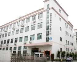 Shenzhen JieShiBo Technology CO.,LTD