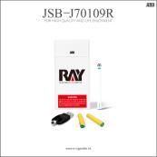 Monochrome Ray PCC cigarette électronique Série