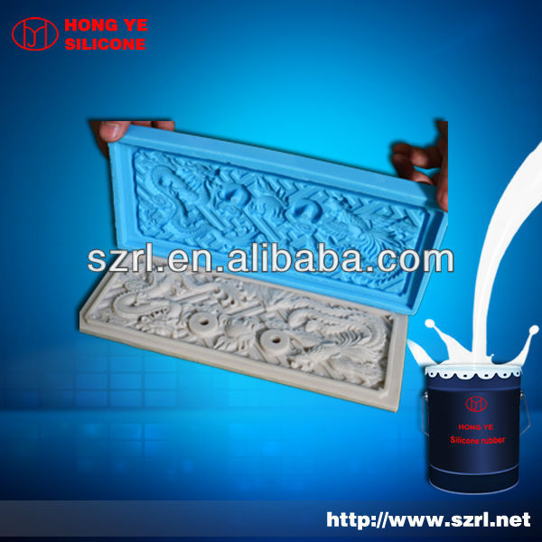 Silicone Rubber for artificial stone molding, silicone rubber for mold making, rtv-2 silicone rubber.