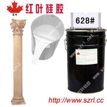 Rubber silicone for baluster mold casting,silicone rubber