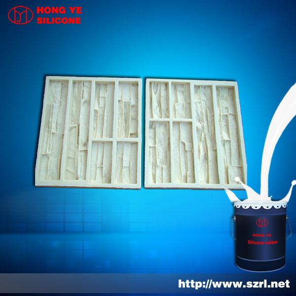 artificial decoration stone mold silicone