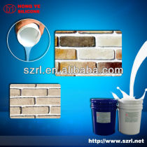 company of liquid platinum base silicone shaped concrete stone mold