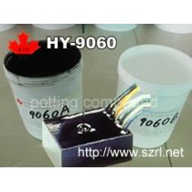 Addition potting silicone rubber HY-9060#