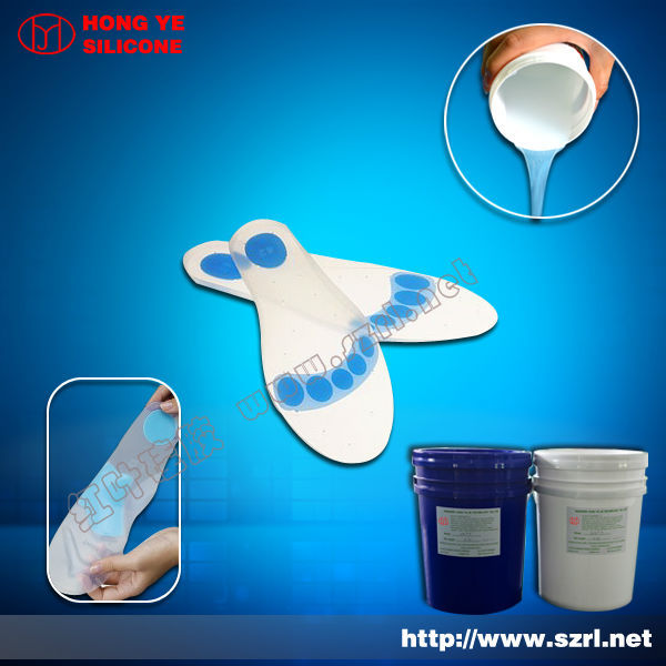 Raw material of silicone foot care