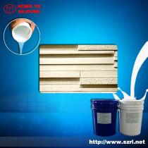 RTV-2 Addition cure silicone rubber for artificial stone