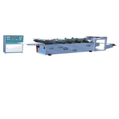 D Bottom Sealing Bag Making Machine
