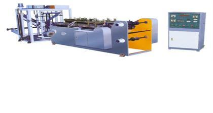 Double Side Sealing Bag Making Machine