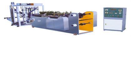 Double Side Sealing Bag Making Machine