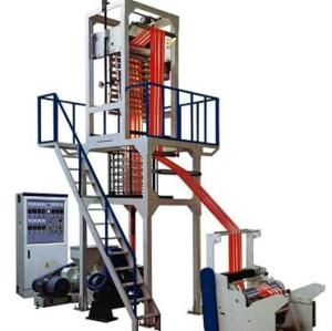 Double Color Bar Film Blowing Machine