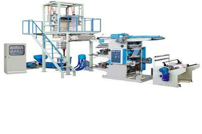 Film Blowing and Printing Machine