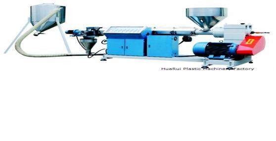 Air-cooling Plastic Regenerative Pelletizer