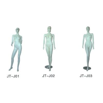 Female Mannequin rack