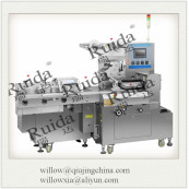 DXD-800Q Candy Cutting And Packing Machine