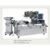 DXD-1200 Candy Packing Machine