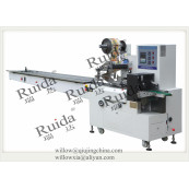 DXD-300 Multi-function Packing Machine