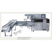 DXD-460C Biscuit on Edge Packing Machine
