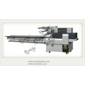 DXD-630 Pillow Type Packaging Machine