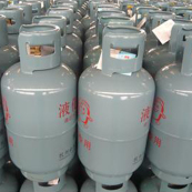 cilindro de gases de petróleo liquefeitos para uso doméstico YSP26.2-II