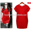 Women Batwing Sleeve Plus Size Pullover Casual Brand Sweater Dress JH-SW-067