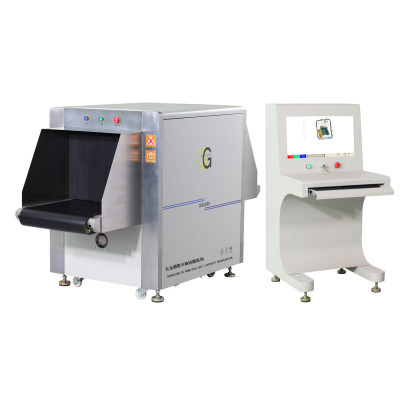 Multi-functional X-ray security screening equipment