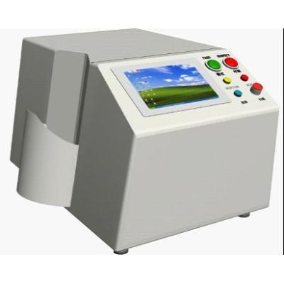 Liquid Security Detector
