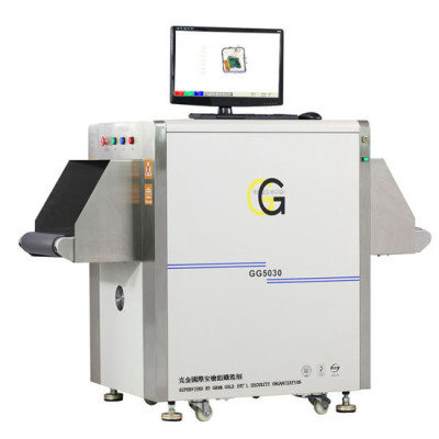 X-ray Small Baggage Scanner