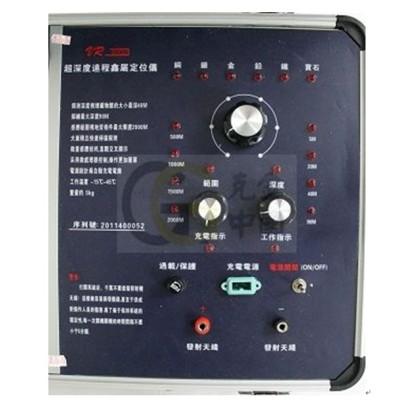 VR6000 Wide range of underground metal detector
